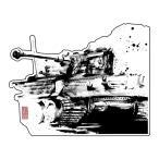御歌頭 ステッカー シール ティーガー戦車