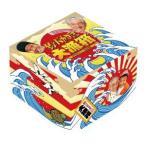 西田敏行・三國連太郎 「釣りバカ日誌 大漁箱」<DVD-BOXシリーズ全22作品・28枚組>