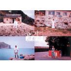 TVドラマ Dr.コトー診療所 DVD−BOX + 2004(続編) セット