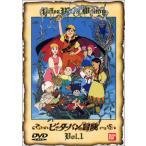 ピーターパンの冒険 DVD全10巻セット