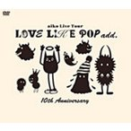 aiko/DVD LOVE LIKE POP add. 10th anniversary