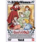 愛の若草物語 DVD 全12巻セット