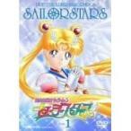 美少女戦士セーラームーンセーラースターズ DVD全6巻セット