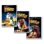 バック・トゥ・ザ・フューチャー (Back To the Future) 3部作 DVDセット