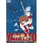 劇場版 宇宙戦艦ヤマト DVD全5巻セット