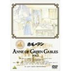 世界名作劇場DVDコレクション 赤毛のアン DVD全12巻セット