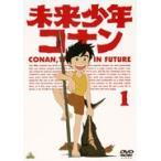 世界名作劇場DVDコレクション 宮崎 駿 「未来少年コナン」 DVD全7巻セット