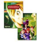 ピーター・パン & ピーター・パン2 ―ネバーランドの秘密― DVDセット
