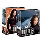 ダーク・エンジェル(Dark Angel) シーズン1〜2 <SEASONSコンパクト・ボックス>DVD全巻セット