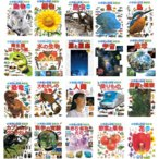 送料無料!贈り物に最適!「NEO」1〜20巻をまとめてご紹介!