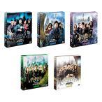 スターゲイト:アトランティス 全巻オールシーズン(1〜5) <SEASONSコンパクト・ボックス> DVDセット