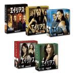 エイリアス 全巻(シーズン1〜5<ファイナル>) コンパクト BOX DVD セット