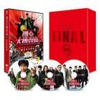 踊る大捜査線 THE FINAL 新たなる希望 プレミアム・エディション <DVD>