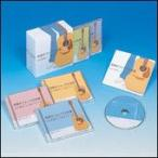 青春のフォーク大全集 (CD5枚組) / チューリップ、オフコース、アリス、他