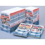集英社 学習漫画 世界の歴史 全20巻+別巻2
