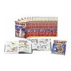 送料無料!贈物に最適!日本の歴史が正しく学べる定番全書!