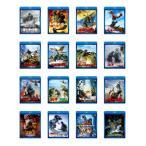 映画 ゴジラ (GODZILLA) Blu-ray 【60周年記念版】 シリーズ16作セット