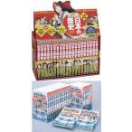 集英社 学習漫画 日本の歴史 + 世界の歴史 全45巻セット