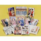 ポプラ社 コミック版 世界の伝記 (全20巻)