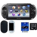 PlayStation プレイステーション Vita(本体) Wi-Fiモデル (PCH-2000シリーズ)+お出かけセット (計5点)