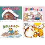紙芝居 世界のおはなし傑作選 (全4巻) 童心社