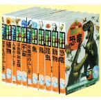 講談社の動く図鑑 MOVE( 全巻DVDつき) セット 既11巻