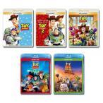 「トイ・ストーリー 1+2+3 MovieNEX」 + 「トイ・ストーリー・オブ・テラー!」 + 「謎の恐竜ワールド」 ブルーレイ+DVD 5作セット