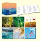 小椋佳 全集 CD-BOX ブックレット付き・CD5枚 + 特典盤CD1枚