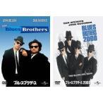 ブルース・ブラザース(1980)+(2000) DVDセット