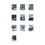 ワイルド・スピード シリーズ全7作 Blu-rayセット