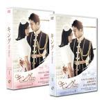 「キング 〜Two Hearts」 スペシャル・プライスDVD-BOX 1&2 セット