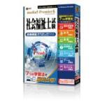 DVD-ROM 社会福祉士試験 プレミア6 7つの学習法 チケット付き 本 雑誌   メディアファイブ