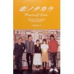 深津絵里 恋ノチカラ DVD4巻セット
