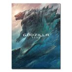 GODZILLA 怪獣惑星 Blu-ray コレクターズ エディション