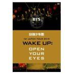 BTS(防弾少年団) / 防弾少年団 1st JAPAN TOUR 2015「WAKE UP:OPEN YOUR EYES」DVD