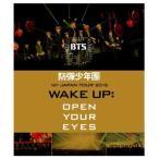 BTS(防弾少年団) / 防弾少年団 1st JAPAN TOUR 2015「WAKE UP:OPEN YOUR EYES」Blu−ray