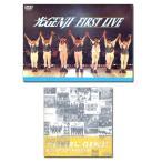 光GENJI All Songs Request CD2枚組 + ファーストライブ DVDセット