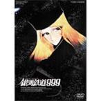劇場版 銀河鉄道999 DVD3巻セット