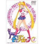 美少女戦士セーラームーン 8巻セット(Vol.1〜8)
