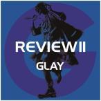 GLAY / REVIEW II 〜BEST OF GLAY〜(4CD)
