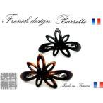 フランス製 バレッタ  アシンメトリー フラワー(10cm)
