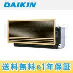 ショッピングエアコン S28RMV ハウジングエアコン ダイキン 壁埋込形 10畳程度 シングル 単相200V ワイヤレス