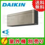 ハウジングエアコン C56VTSXVK ダイキン risora ダークグレー 室内機 壁掛形 18畳程度 単相200V ワイヤレス 室内機単品