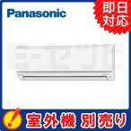 ショッピングエアコン ハウジングエアコン CS-M402C2-W パナソニック 壁掛け型スタンダードタイプ 14畳程度 システムマルチ ワイヤレス 単相200V