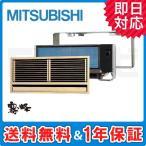 ショッピングコン ハウジングエアコン MTZ-2217AS 三菱電機 壁埋込形 霧ケ峰 シングル 6畳程度 単相200V ワイヤレス