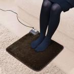 電気足温器 足温器 ホットクッション お尻を暖める 正方形 スポット暖房 暖房 足を温める クッション 冷え性対策 温度調節 使える 足元 あったかグッズ オフィス