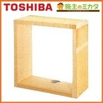 東芝 TOSHIBA 一般換気扇用別売部品 取付用木枠 30KB2