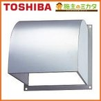 東芝 TOSHIBA 産業用換気扇用別売部品 ウェザーカバー C-30SP2
