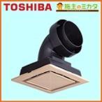 東芝 換気扇 トータル換気システム用別売部品 DV-1KKF1(T) エルボ付給排気グリル フィルター付 色:ブラウン