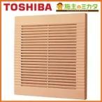 東芝 換気扇 システム部材 DV-1KY(T) 薄形自然給気口 色:ブラウン